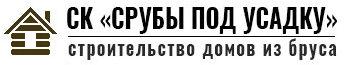 """Баня из бруса 6х4 м """"Устюжна"""" под ключ и под усадку не дорого"""
